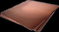 Лист медный 600х1500, толщина 0,5, марка меди М1