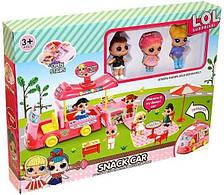 Ігровий набір ляльок Лол автобус кафе на колесах фастфуд Snack Car Новинка !!!