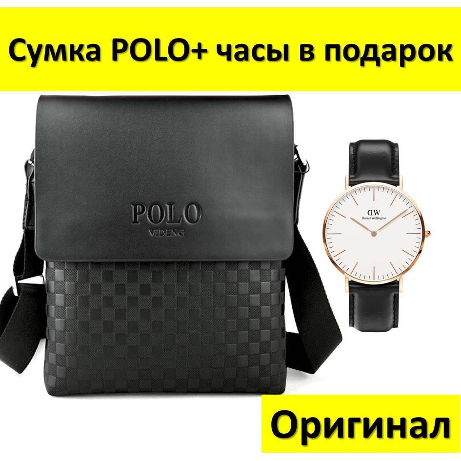 26dae811a2e7 АКЦИЯ!!! Мужская сумка через плечо Polo Videng Paris. Часы в подарок ...
