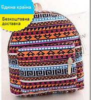 Женская сумка школьный рюкзак портфель из ткани с этническим принтом, 8 марта,  классный подарок