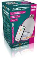 Энергосберегающая лампа с литиевым аккумулятором 1 LED