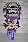 Шар Баблс с надписью и коробочкой с цветами или конфетами доступен к заказу в наших магазинах.