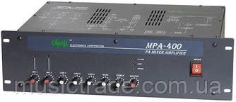 Трансляционный усилитель OMAK MPA-400