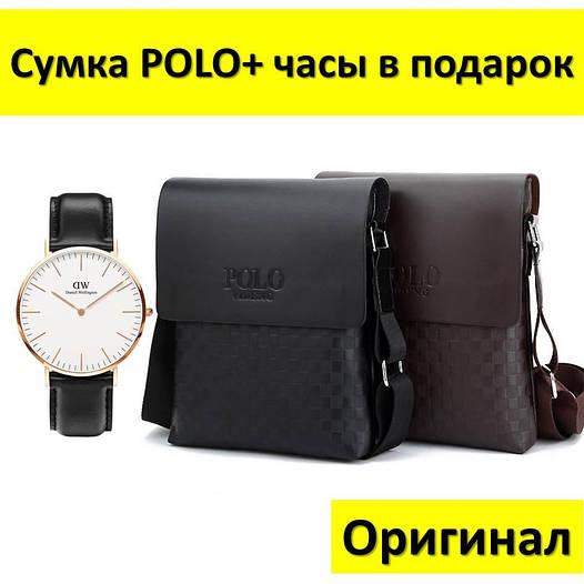 Мужская сумка через плечо Polo Videng Paris. Часы в подарок. Оригинал