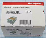 Satronic (Honeywell) SG 513 mod C2, фото 3