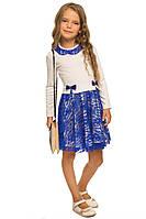 Платье Азалия, синий