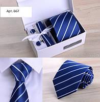 Подарочный синий набор: галстук, запонки, платок, зажим без коробки