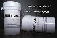 Очищение сосудов с витамин Р Байкальским