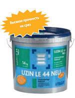 Клей для натурального линолеума UZIN LE 44 NEU/14кг.
