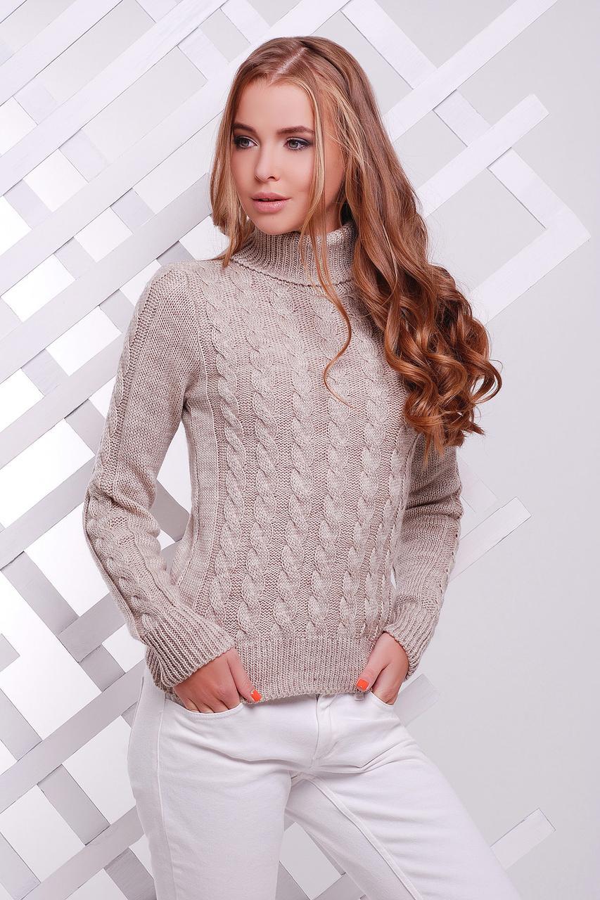 Вязаный женский свитер под горло бежевый