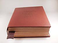 Закладка «bookmark», фото 1
