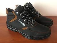Ботинки мужские зимние теплые прошитые ( код 8203 ), фото 1