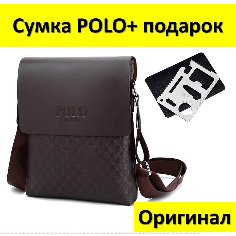 3471b6de1d7f АКЦИЯ!!! Мужская сумка через плечо Polo Videng Paris. Подарок. - Интернет