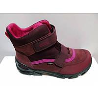 Gore Tex Обувь Ecco — Купить Недорого у Проверенных Продавцов на Bigl.ua 7155e9b229648