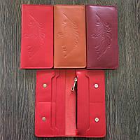 Кожаный портмоне с монетницей, фото 3