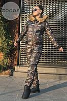 Зимний теплый спортивный  костюм  плащевка на синтепоне  куртка и штаны камуфляж
