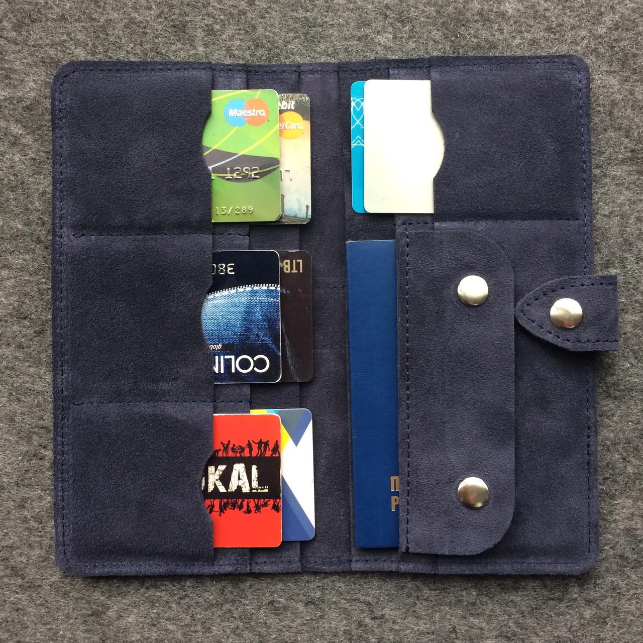 Кожаный портмоне-тревел