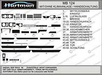 Декоративные накладки на панель Mercedes E-Class W124 1984-1997 Алюминий Hartman