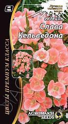 Семена годеции Слава Кельвидона 0,2г АГРОМАКСИ