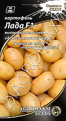 Насіння картоплі Лада 0,01 г АГРОМАКСИ