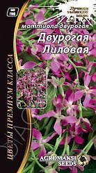 Семена маттиолы Двурогая лиловая 1г АГРОМАКСИ