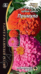 Семена цинии Примула смесь 0,3г АГРОМАКСИ