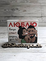 "Шоколадный набор ""Люблю""  12 шт, 60 гр, фото 1"