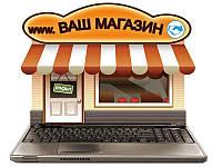 Аренда категории интернет-магазина