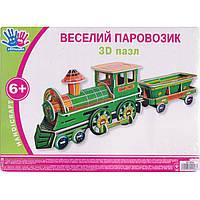 "Пазлы 3Д ""Весёлый паровозик"" 951098"