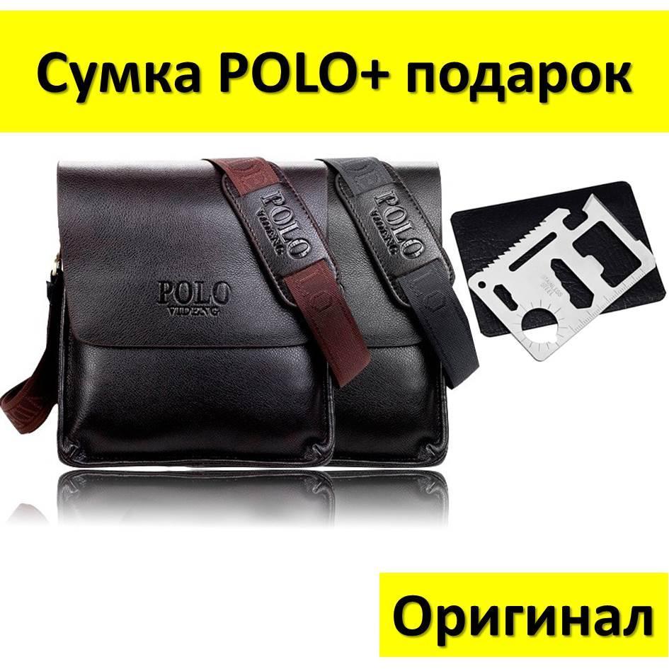 Мужская сумка через плечо Polo Videng+ Подарок