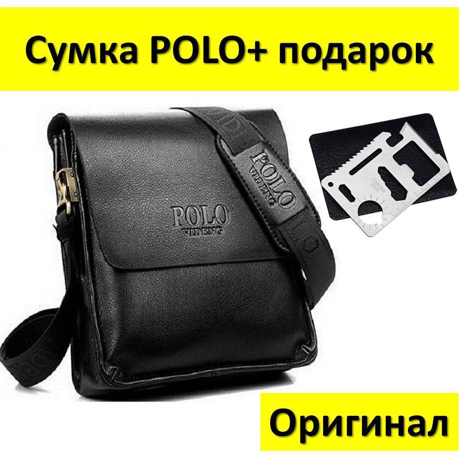 Мужская сумка через плечо Polo Videng Барсетка Сумка-планшет+Подарок
