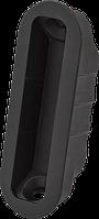 Ответная планка к замкам AGB магнитная Polaris черная B02402.05.93