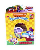 Развивающая игра Фигурки на кольце Транспорт Vladi Toys (VT1801-03)