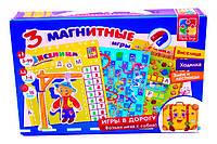 Игра на магнитах Три магнитные игры Vladi Toys (VT1507-01)