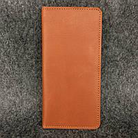 Кожаный портмоне, фото 2