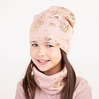 Трикотажный комплект(шапка+хомут) для девочки