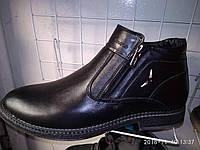 Ботинки мужские Konors натуральная кожа 1029/7-1 качественные, фото 1