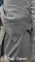 Тиар (Серый)