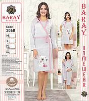 Ночнушки халаты оптом в Украине. Сравнить цены 89d0b86d2d412