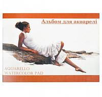 Альбом для акварели А4 10л, 200г/м2, слоновая кость