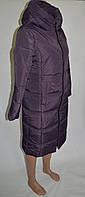 Зимнее женское пальто удлиненное S/46р