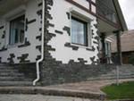Отделка фасадов Киев