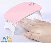 Лампа для сушки гель лаков 6W LED UF SUN mini
