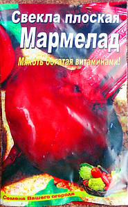 Семена Свеклы сорт Мармелад, пакет 10х15 см