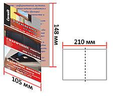 Буклеты А6 (2500 штук/ 130 г/м²/оперативно/любые тиражи), фото 3