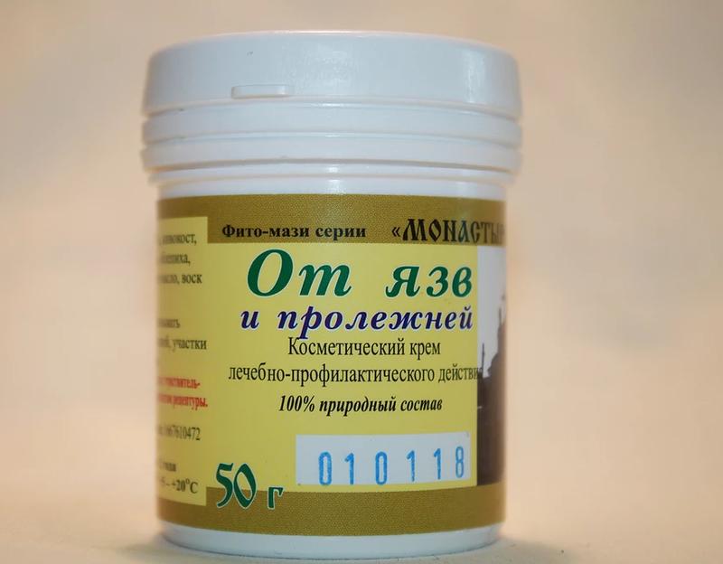 Фито-крем «От язв и пролежней» 50 г