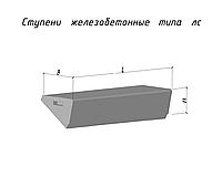 Лестничная ступень ЛС 14-1 775