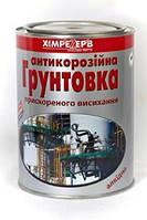 Грунтовка антикорозионная с повышенным содержанием цинка серая 0,9 кг.