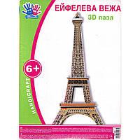 """Пазлы 3Д """"Эйфелева башня"""" 951097"""