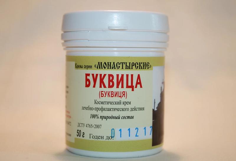 Фіто-крем «Буквиця» 50 м-при варикозі, поліартриті